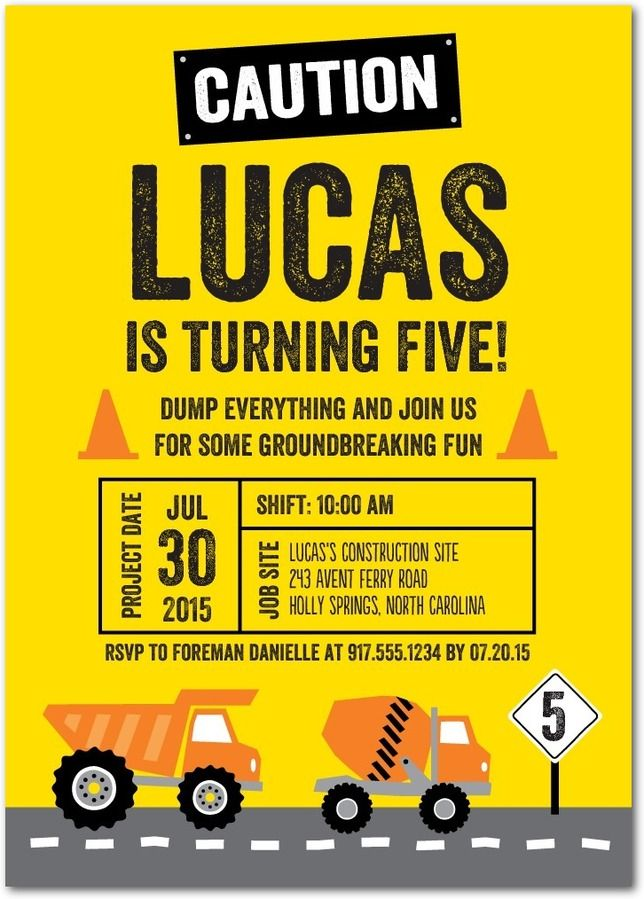 watch out for this construction themed birthday party invitation