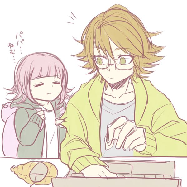 Lil chiaki and her daddy Chihiro