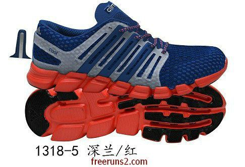 buy online 9f6bf fa529 Save 20% off Buy Adidas ClimaCool Fresh Ride Old Royal Cym Red again By  Western