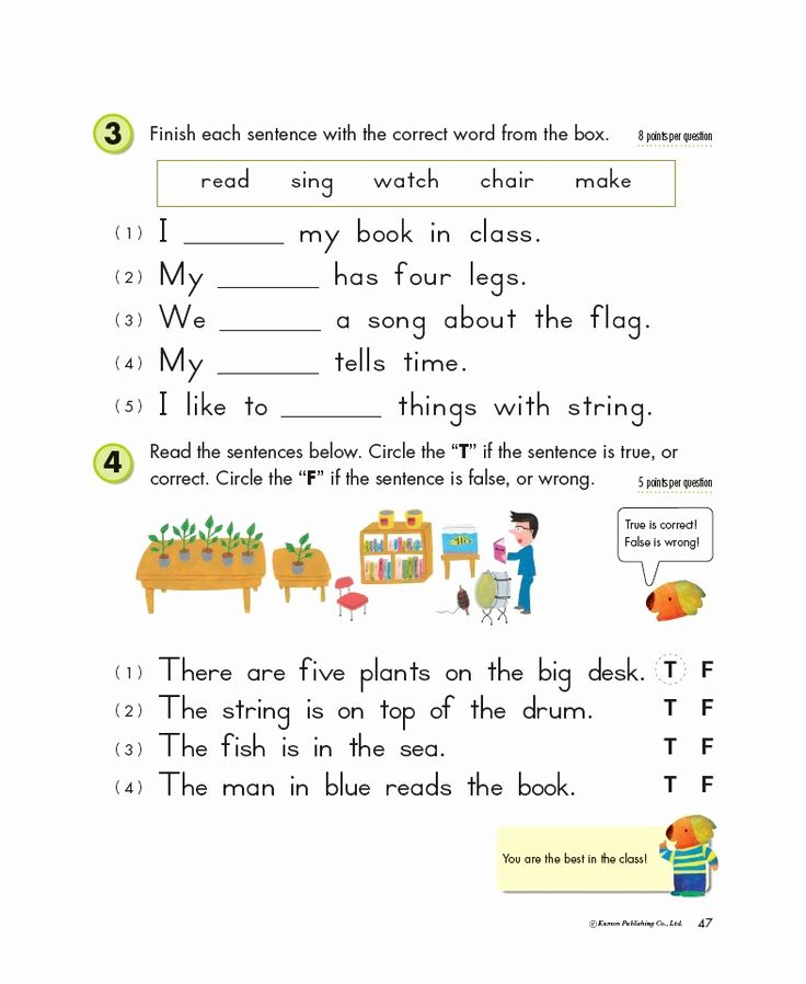 Free grade 1 math worksheets. These printable 1st grade