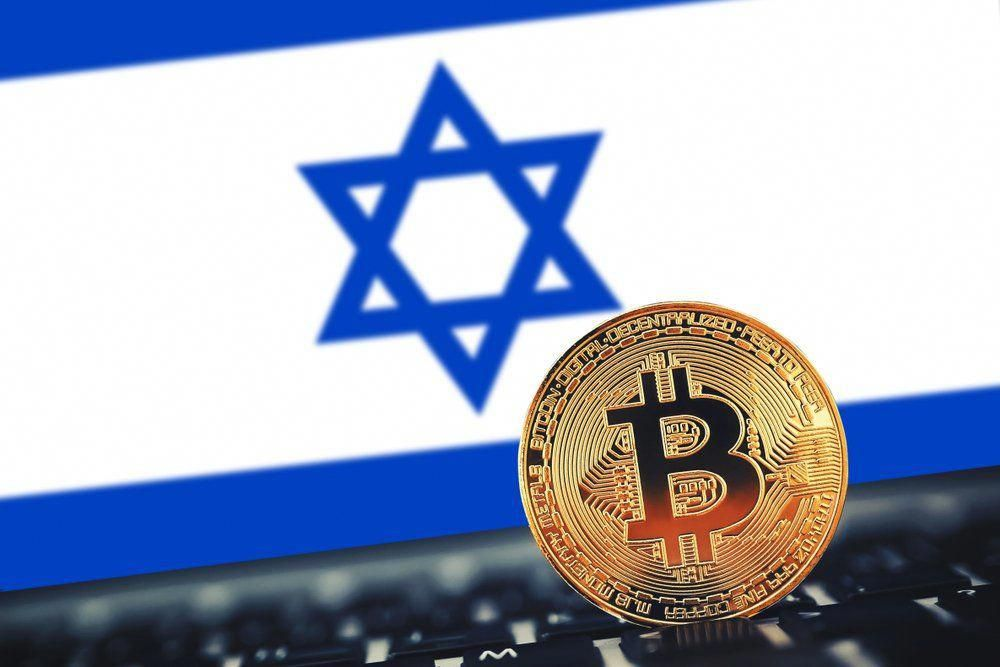 israel cryptocurrency mining