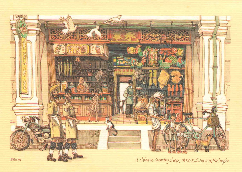 A Chinese Sundry Shophouses Selangor Malaysian Postcard From Malaysia British Colonial Malaya Architecture Painting Art Architect