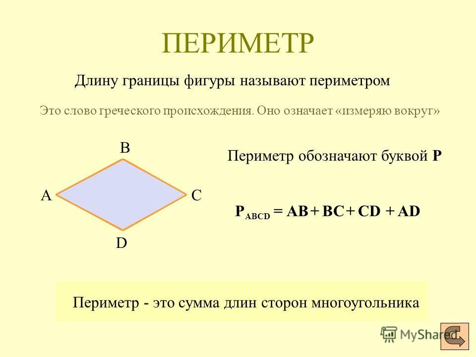 Списывай.ру 8 класс биология р.д маш контрольные работы