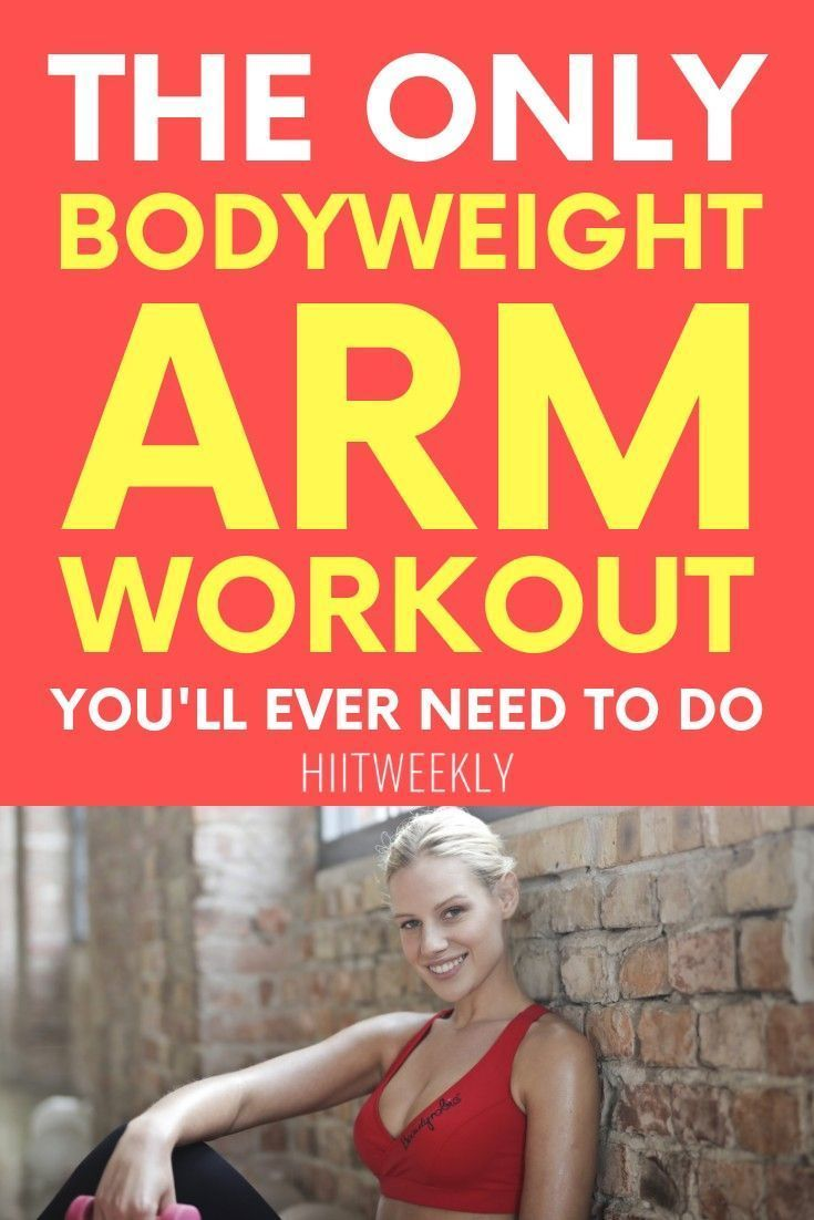 The only bodyweight arm workout you'll ever need to do for toned arms. No equipment arm exercises workout. #beginnerarmworkouts