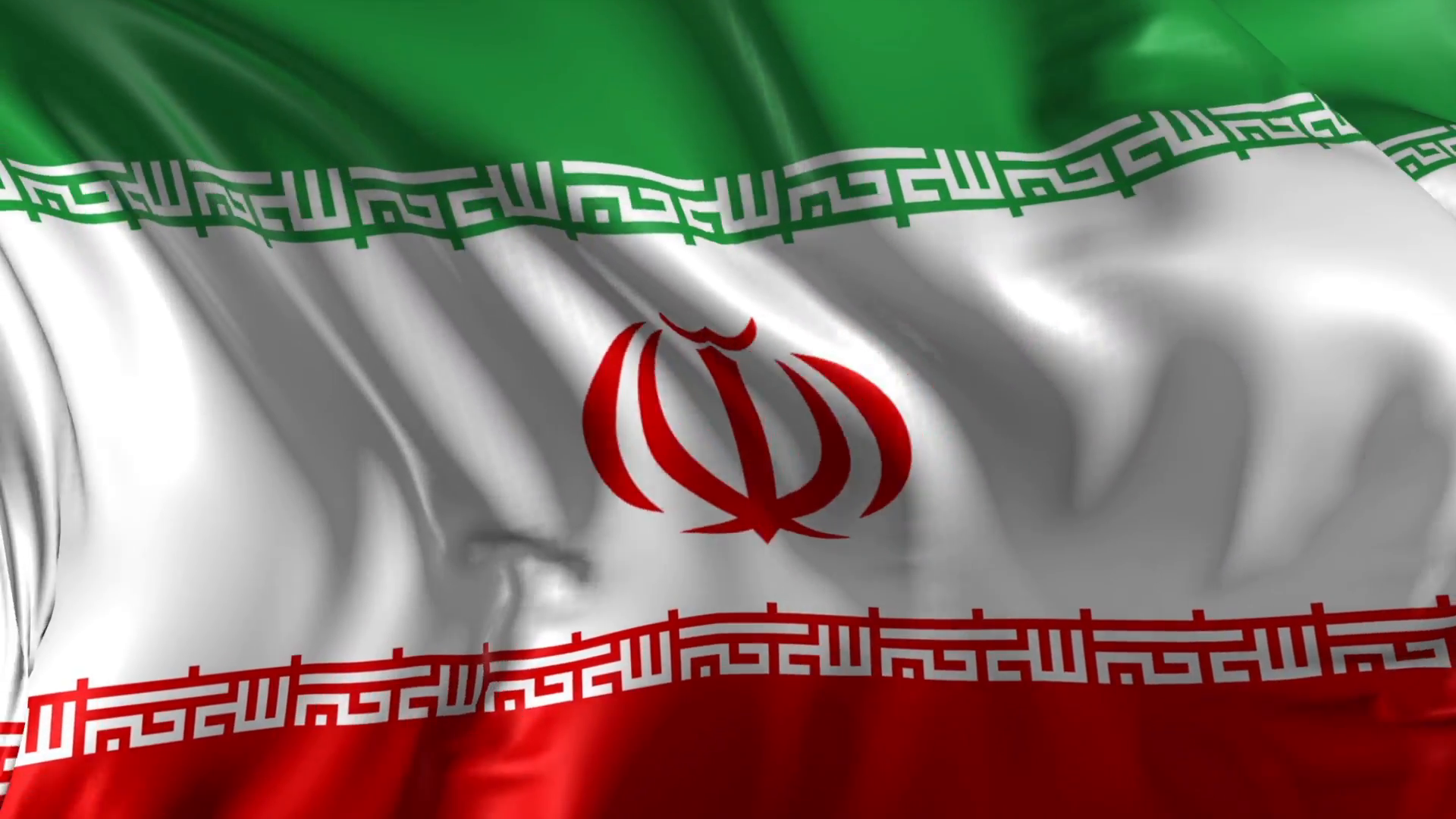 Flag Of Iran Beautiful 3d Animation Of Iran Flag In Loop Mode Border Iran Flag Animation Background