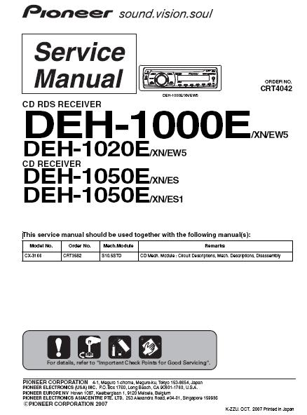 pioneer deh 1050e wiring diagram  pioneer car audio