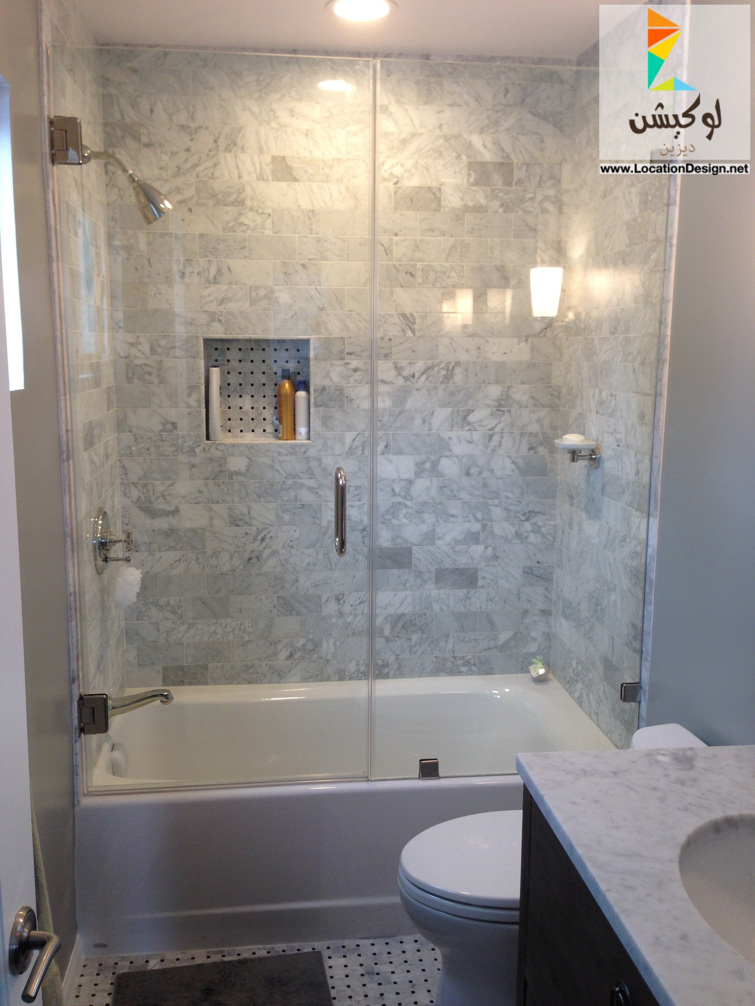 ديكورات حمامات صغيرة جدا وبسيطة Bathroom Remodel Shower Bathroom Remodel Designs Bathroom Design Small