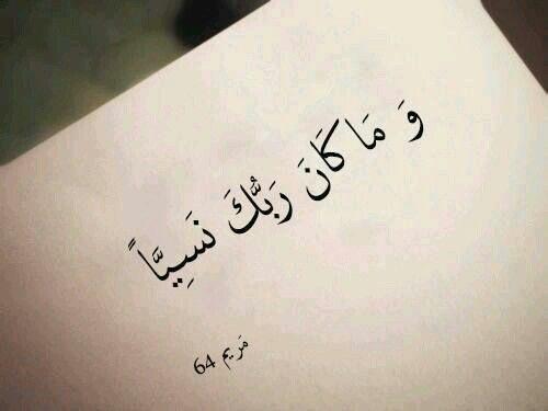 Jordan Car Care Quran Quran Quotes Learn Quran