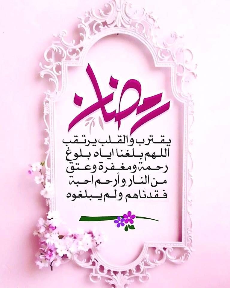 Desertrose Ramadan Kareem كل عام وأهلي وأحبابي وجميع الم سلمين بخير Eid Images Ramadan Ramadan Kareem