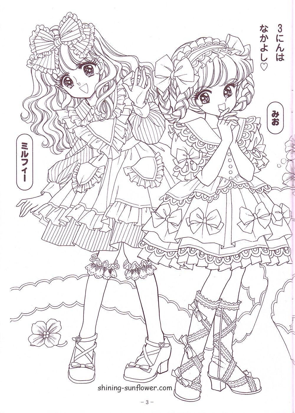 Pin de ommy ja en Shoujo Coloring   Pinterest   Manga, Pintar y Muñecas