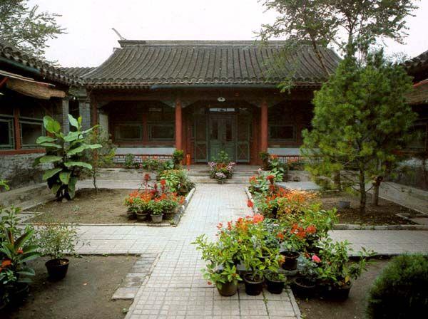 Siheyuan Chinese Courtyard China Architecture Courtyard House Plans