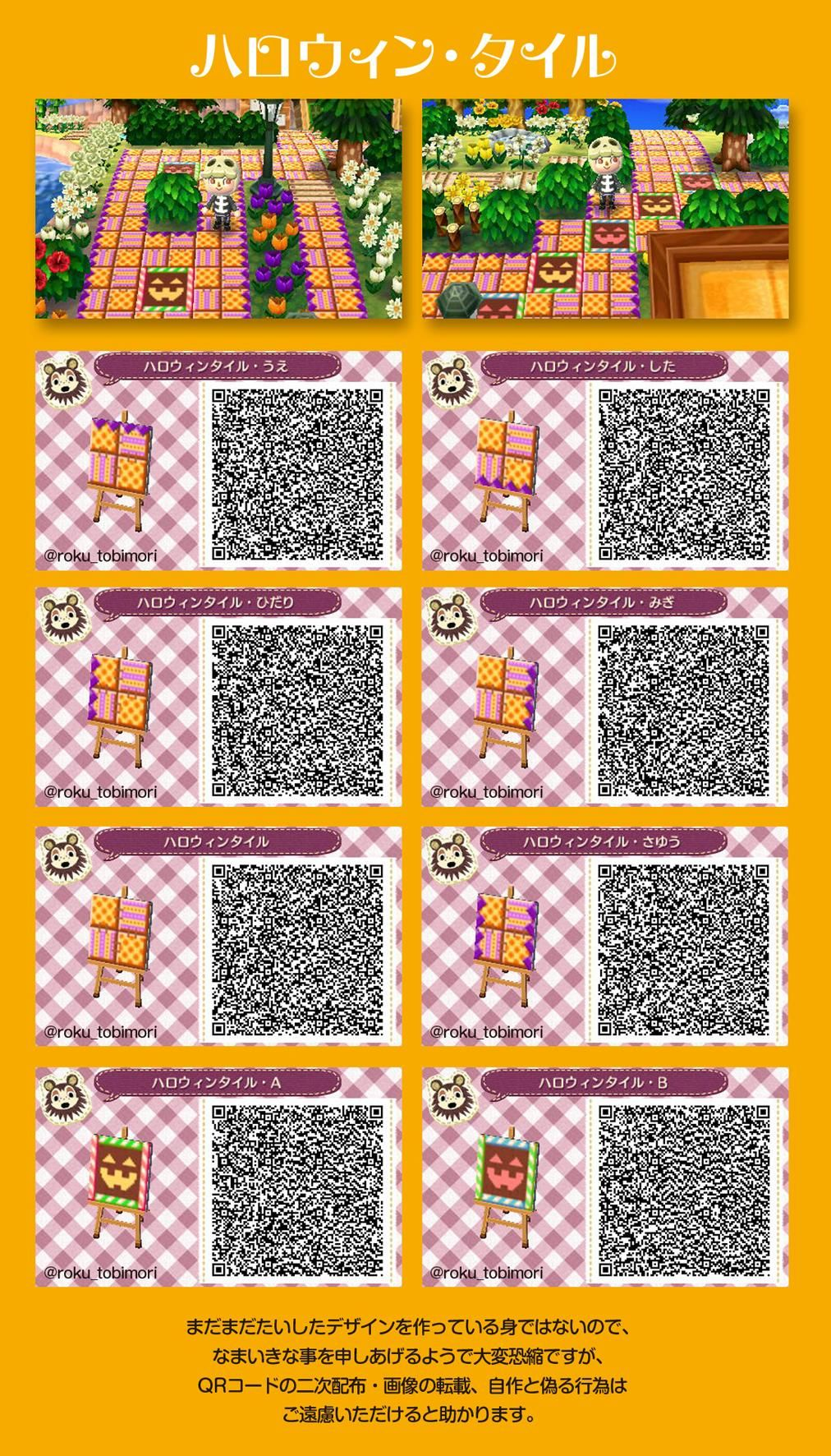 Spooky Patterns Animal Crossing Acnl Paths Animal