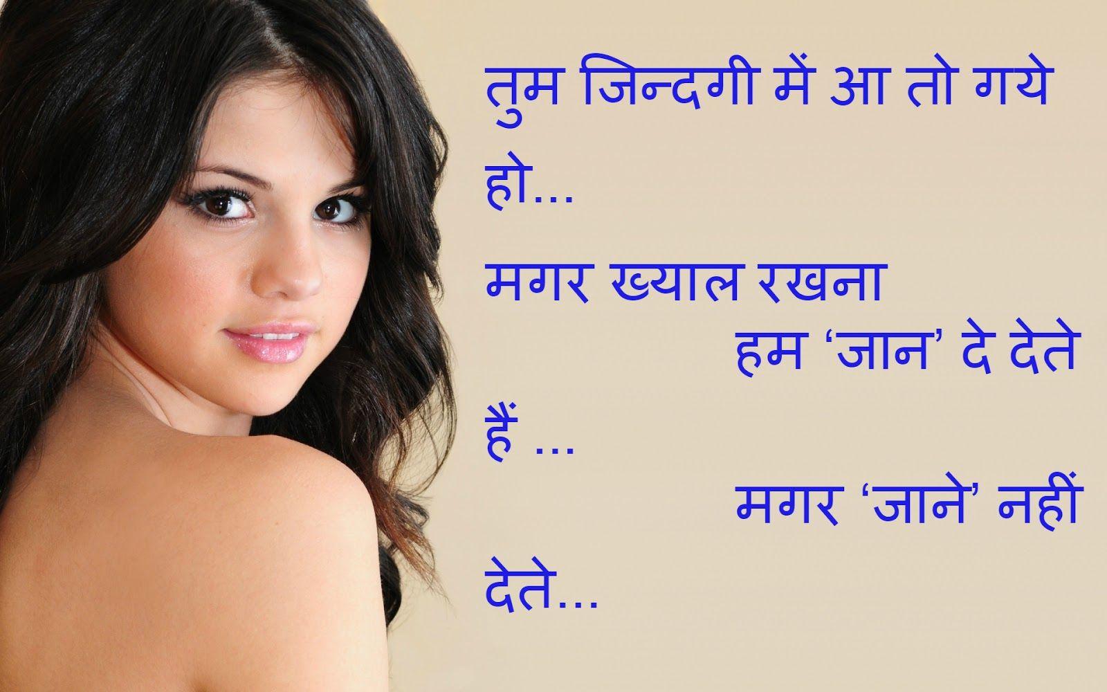 Pin On Image Downloads Love sad shayari hd wallpaper download