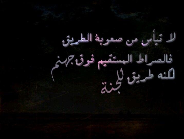 Pin On ذكر الله 1