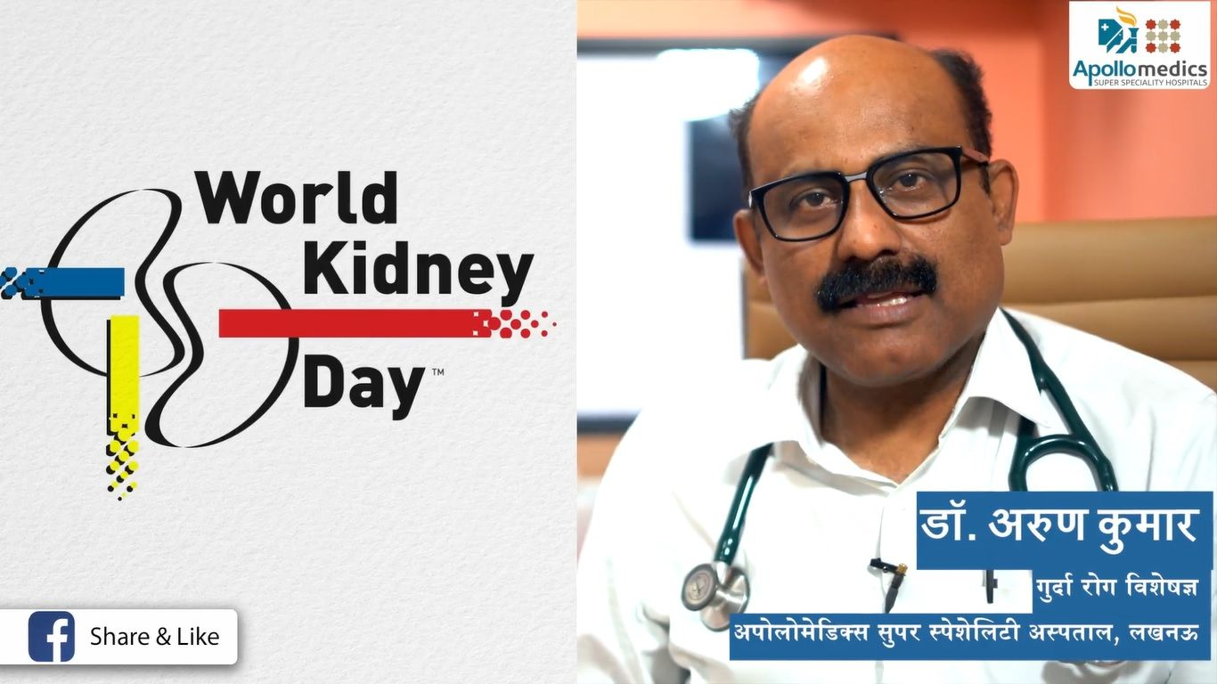 Kidney Disease Is A Non Communicable Disease And Currently