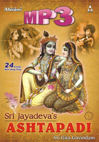 Pin By Saravanan Saravana On Songs Devotional Songs Comic Books Comic Book Cover