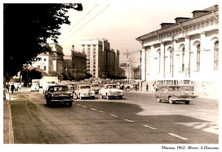 МОСКВА 1958г