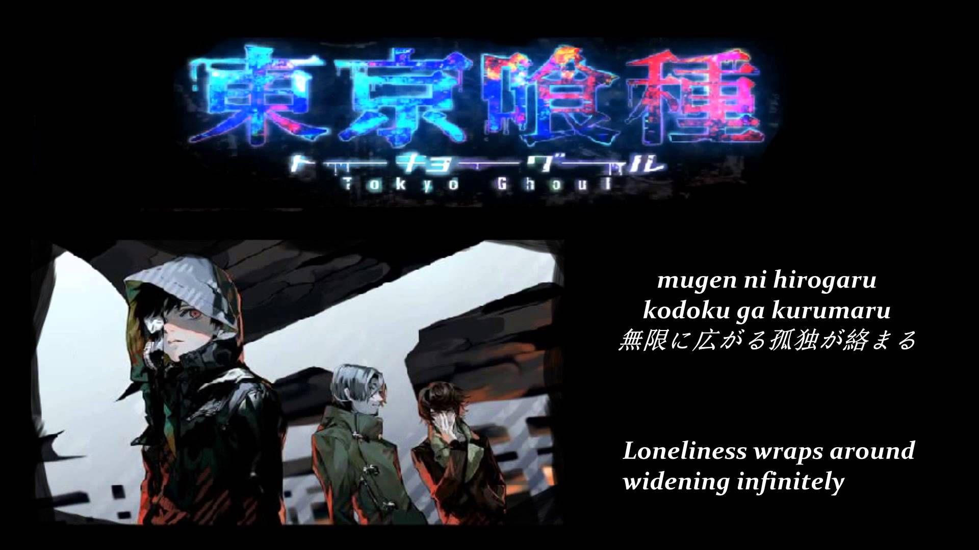Tokyo Ghoul op [Unravel] - Karaoke (off vocal) -- AliceIsWho