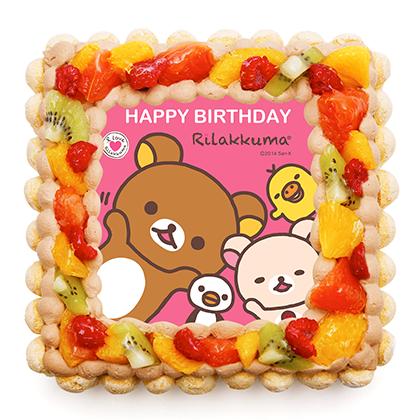写真ケーキ誕生日ケーキならピクトケーキリラックマ バースデー