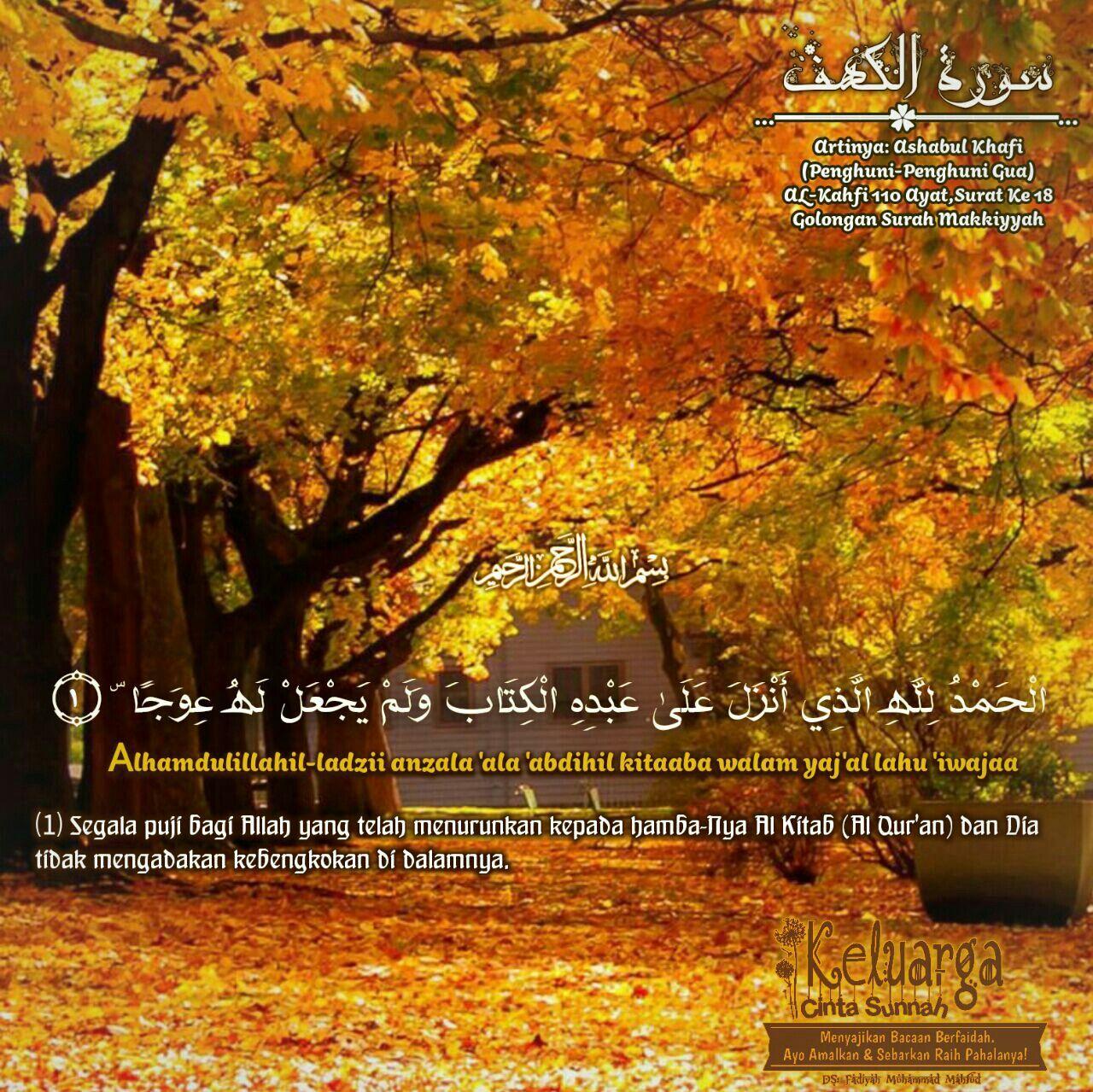 Pin Oleh Fadiyah Muhammad Di Qs Al Kahf 1 110 Movie