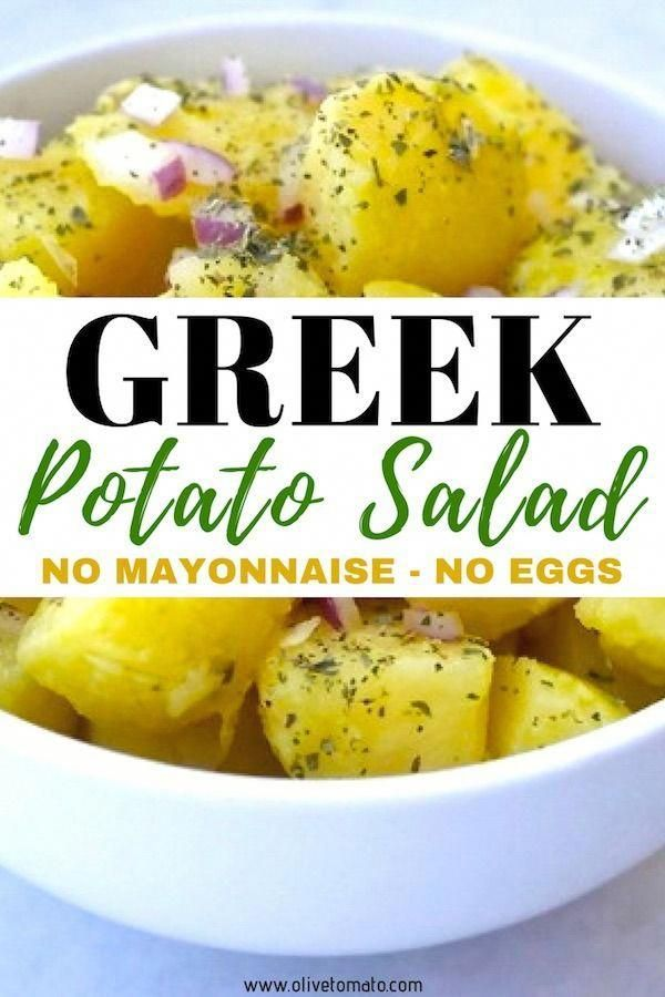 Authentic Greek Potato Salad A Healthy and delicious potato salad made with olive oil and herbs.