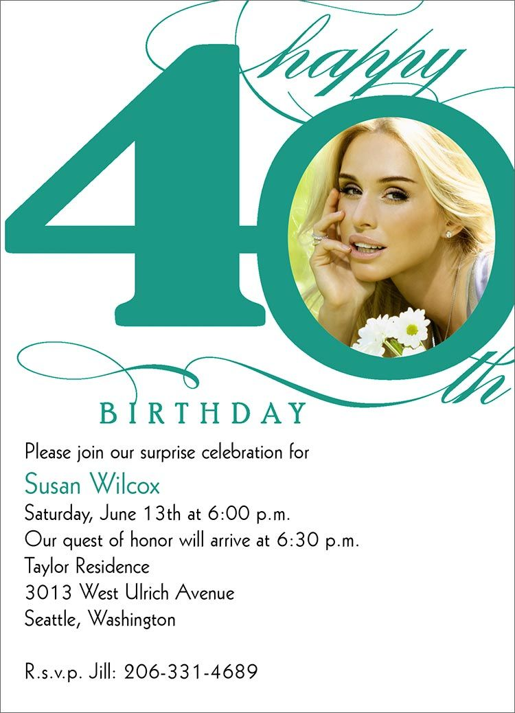 Awesome 40th Birthday Invitation Wording Download this invitation ...