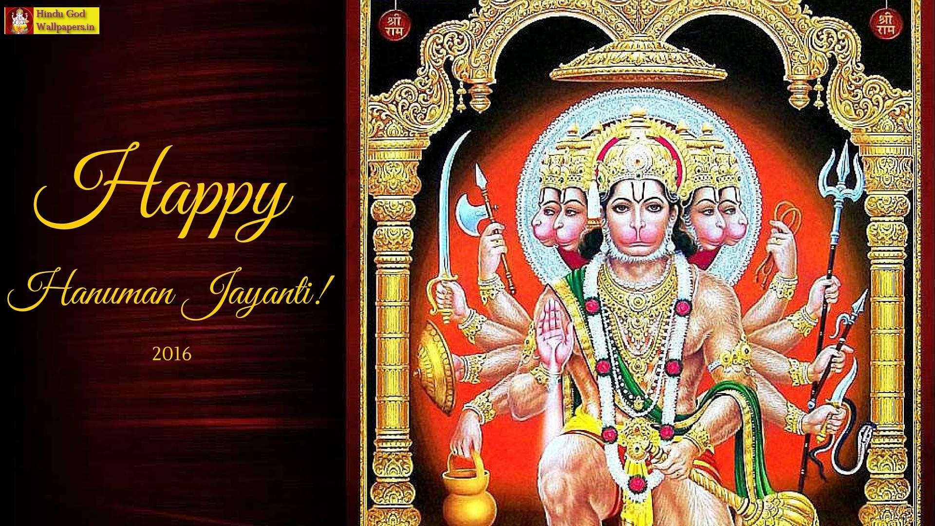 Free Best Hanuman Jayanti Wallpaper Free Download High Resolution