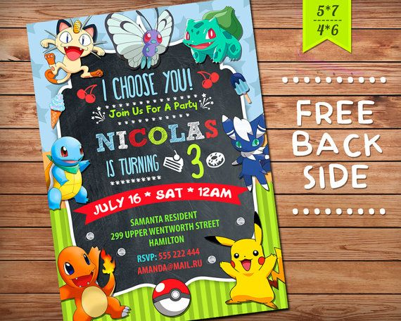 Pokemon Invitation Birthday By GoodPrintableShop On Etsy