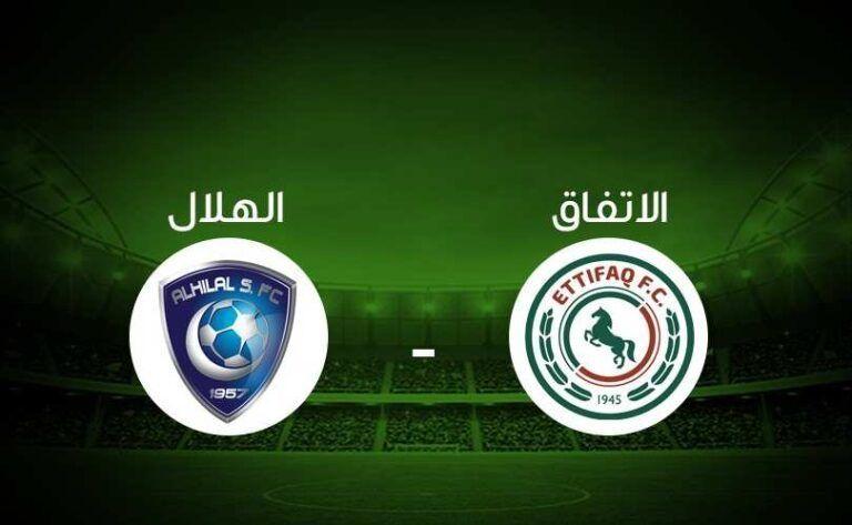 موعد مباراة الهلال والاتفاق والقنوات الناقلة في الدوري السعودي للمحترفين Match Of The Day Sports Football