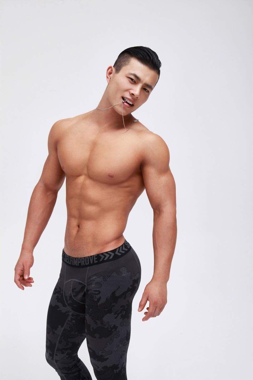 Asian guys metrosexual