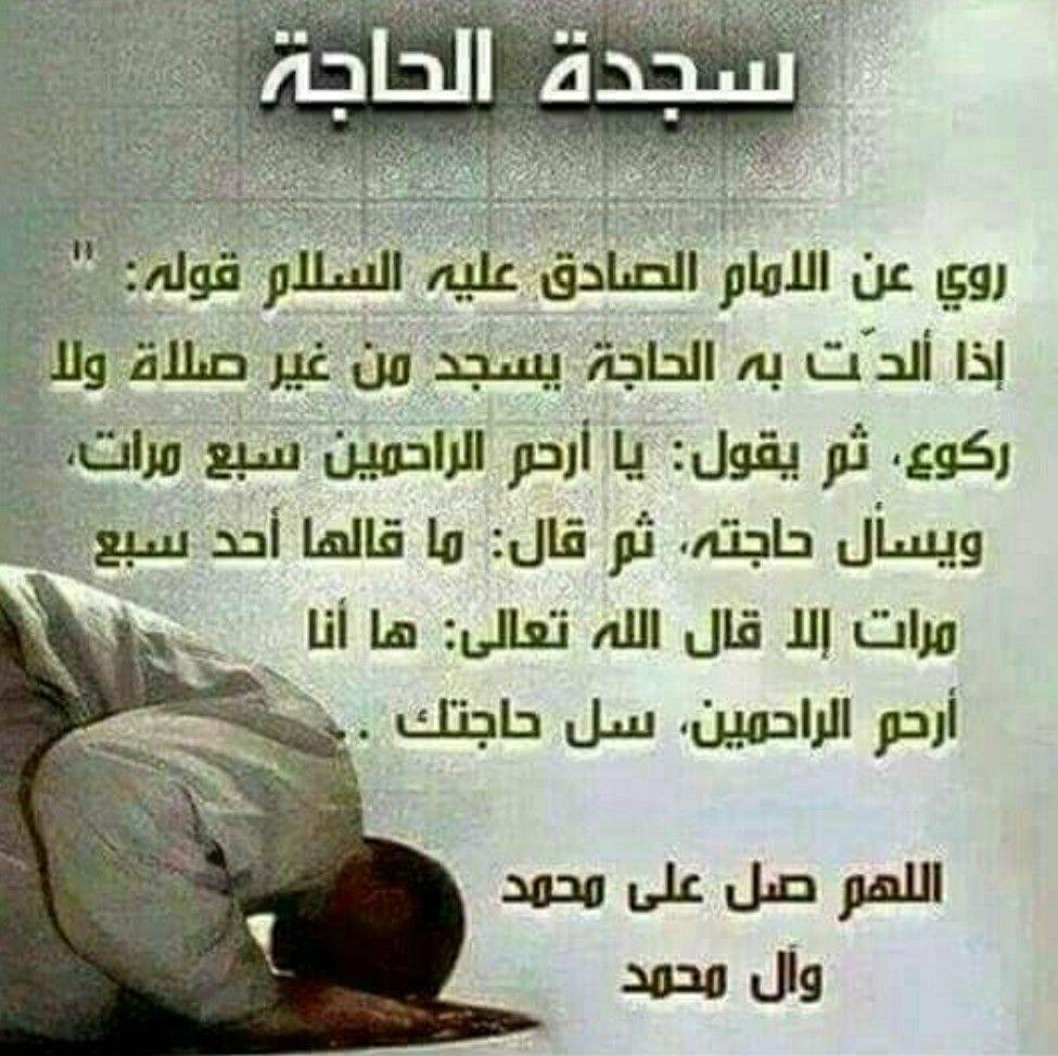 En Sha Allah Islamic Love Quotes Quran Quotes Islamic Quotes