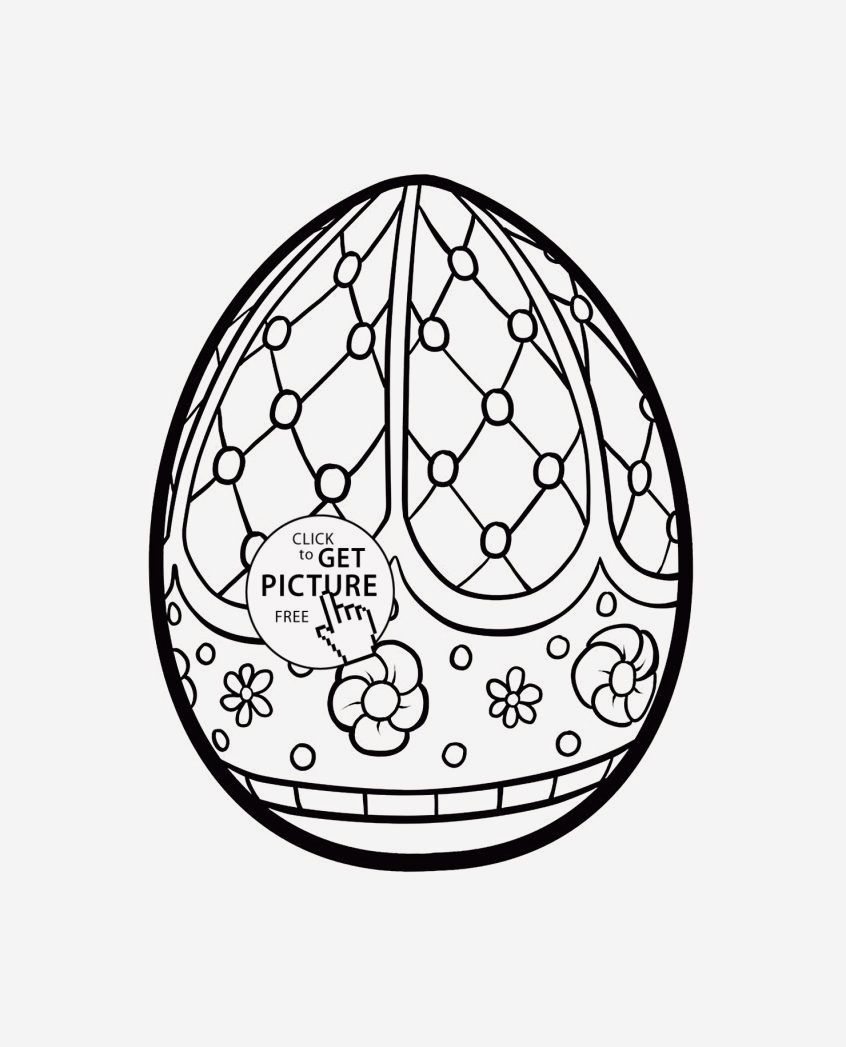 16 Unicorn Easter Egg Coloring Pages In 2020 Easter Egg Coloring Pages Easter Coloring Book Easter Coloring Pages