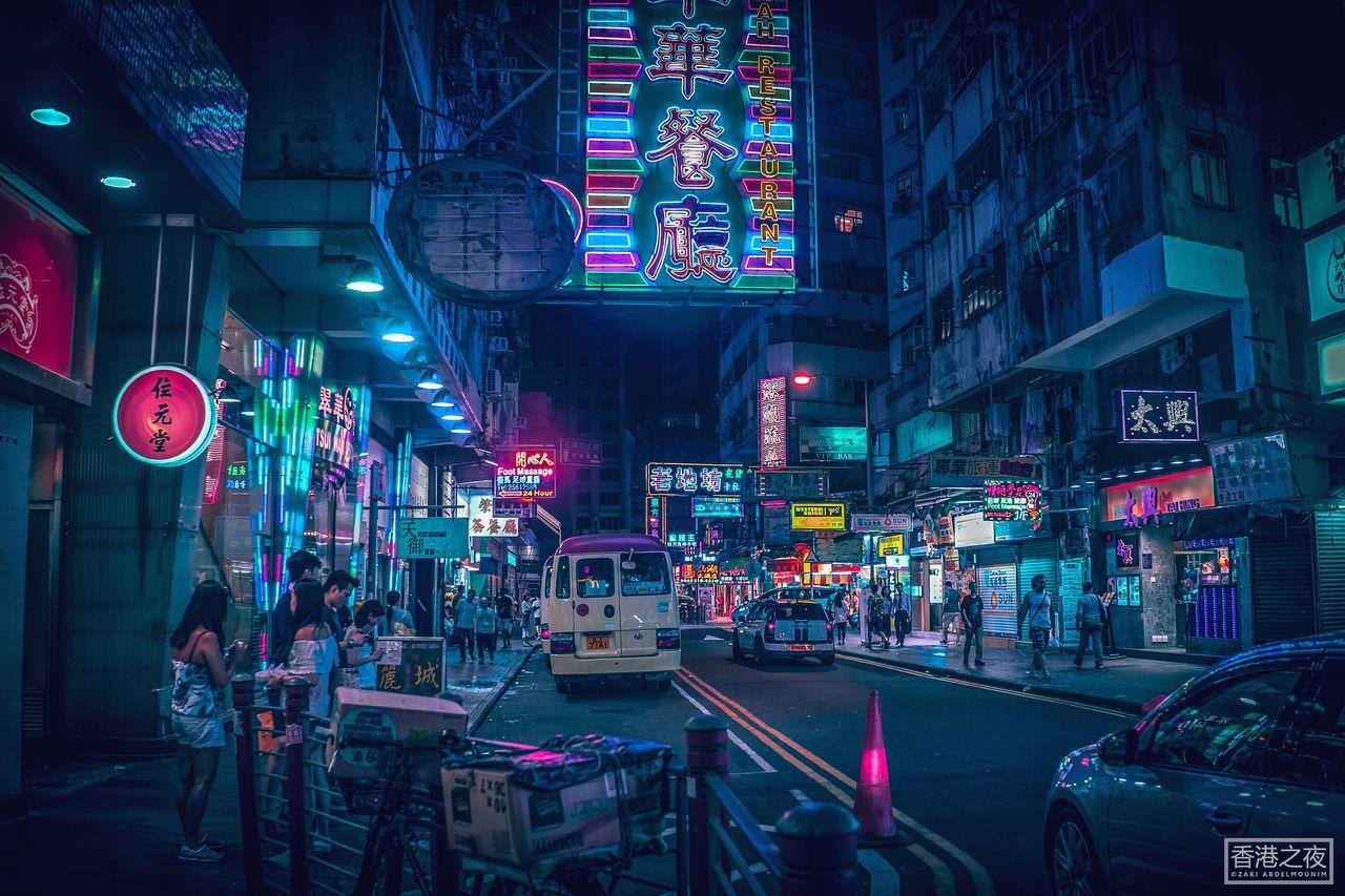 Illuminated Night City Travel Destinations The Way Forward