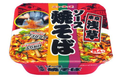 No,66 Yamadai Tokyo Asakusa Sosu Yakisoba 127g, 0.33g