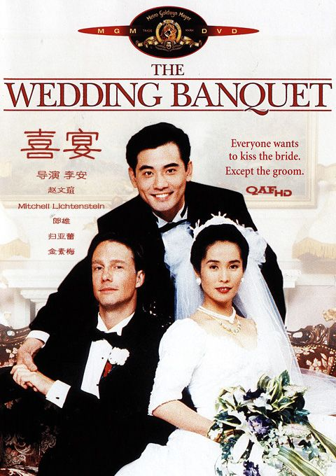The Wedding Banquet Lee Ang Wedding Movies Ang Lee Foreign Film