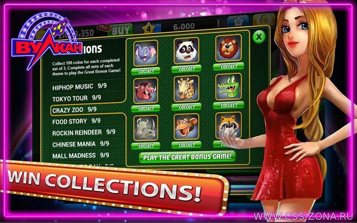 играть автоматы игровые игры онлайн бесплатно азартные