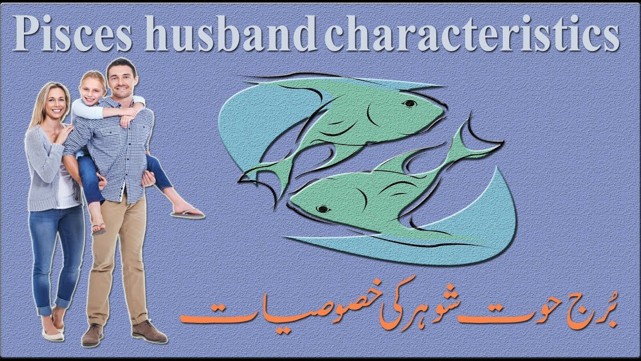 Pisces Husband Characteristics By M S Bakar Urdu Hindi In 2020 With Images Pisces Book Cover Husband