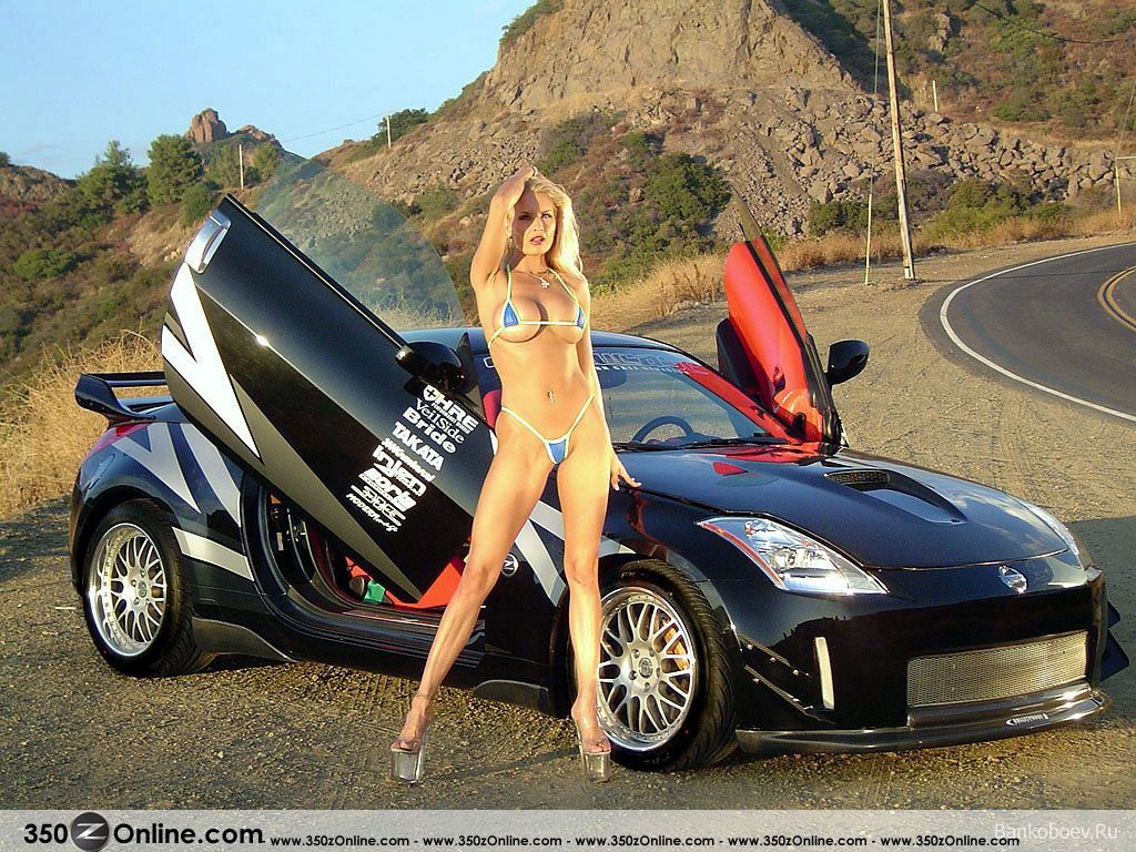 Beautiful Girl And Nissan 350z