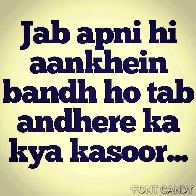 Whatsapp ka hindi meaning