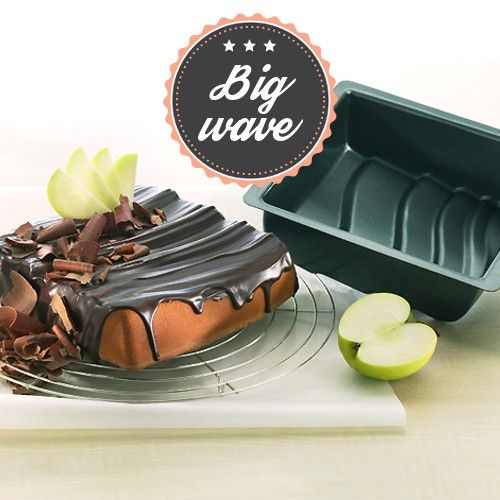 Backen Sie mit dieser Backform einen Kuchen mit einem dekorativen Wellen-Profil. #Backform
