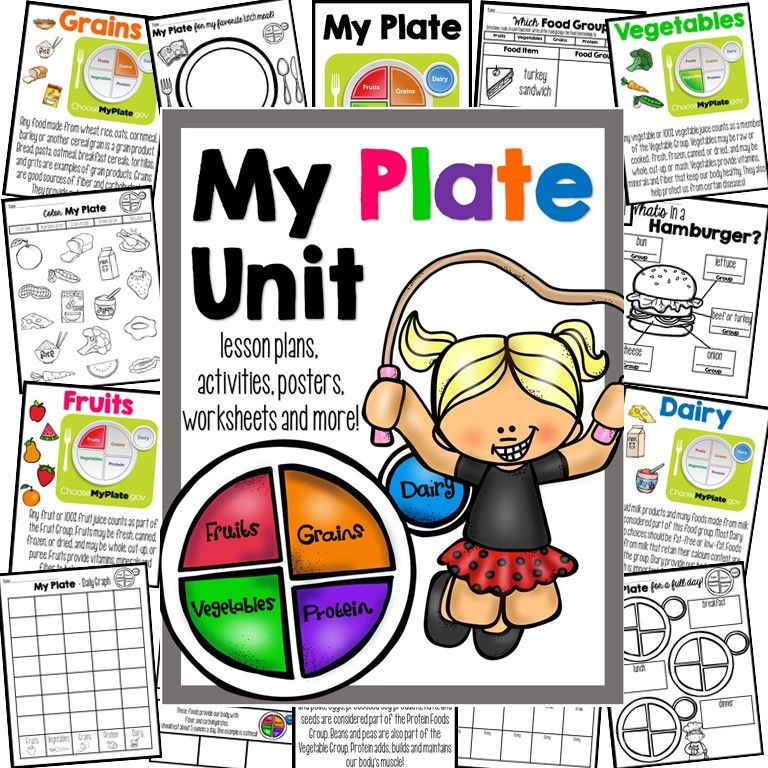 Printable Worksheets myplate worksheets : My Plate {food groups}- a nutrition and healthy eating unit | My ...
