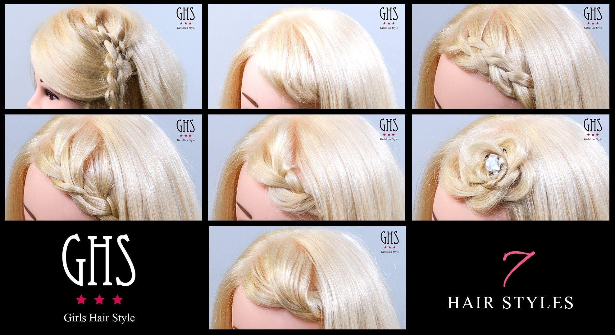 7種類の前髪アレンジ 伸ばしかけの中途半端で邪魔な前髪は ヘア