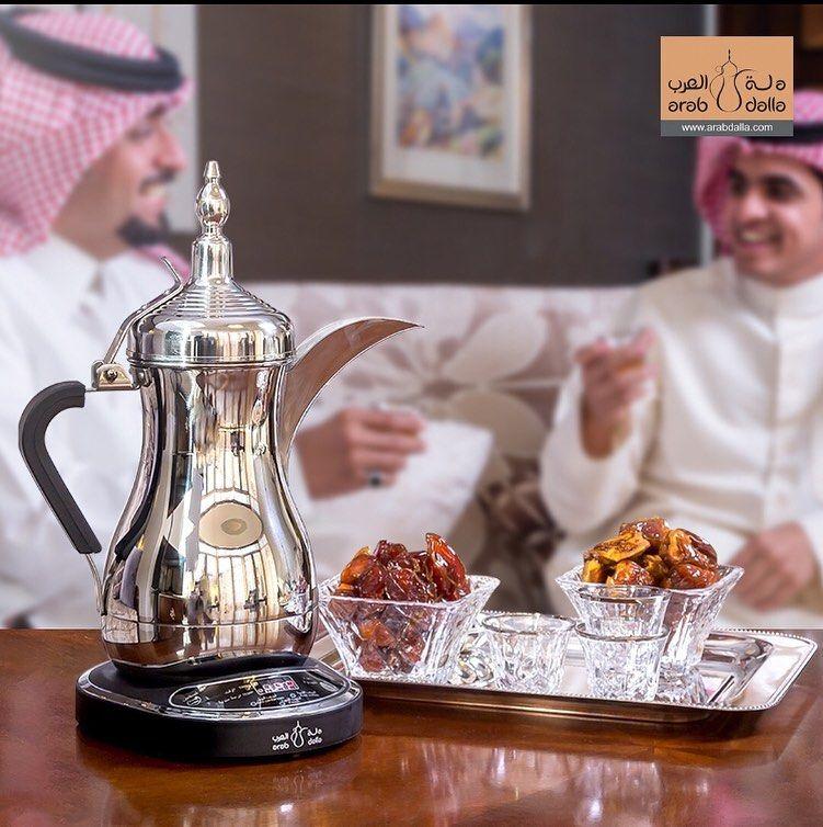 دلة العرب Arabic Coffee Coffee Arabic Tea