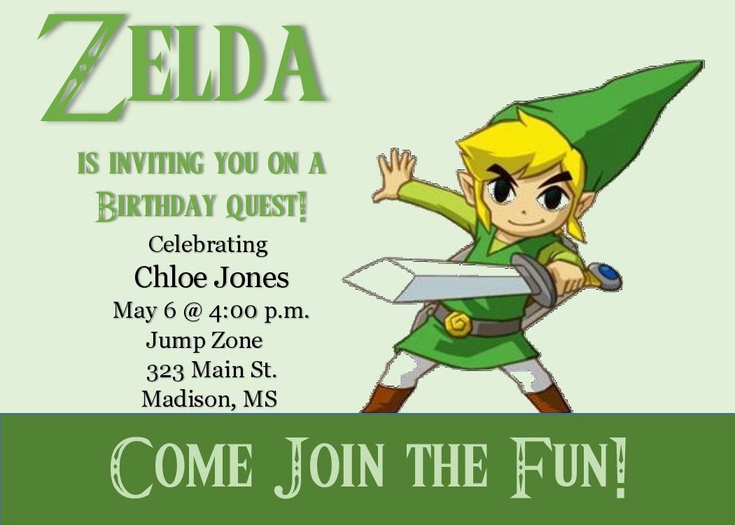 Printable DYI Zelda Birthday Invitation Digital File By PerfectedbyGrace On Etsy