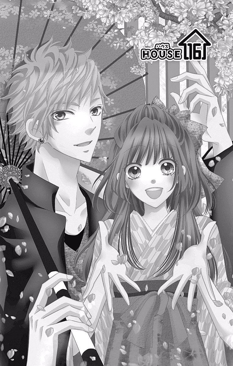 Pin De Marionette En Anime Ven A Mi Casa Casitas Manga Espanol