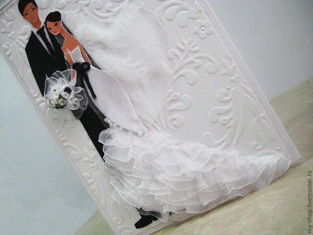 уходе приводят открытка на свадьбу своими руками с женихом и невестой ведьмы