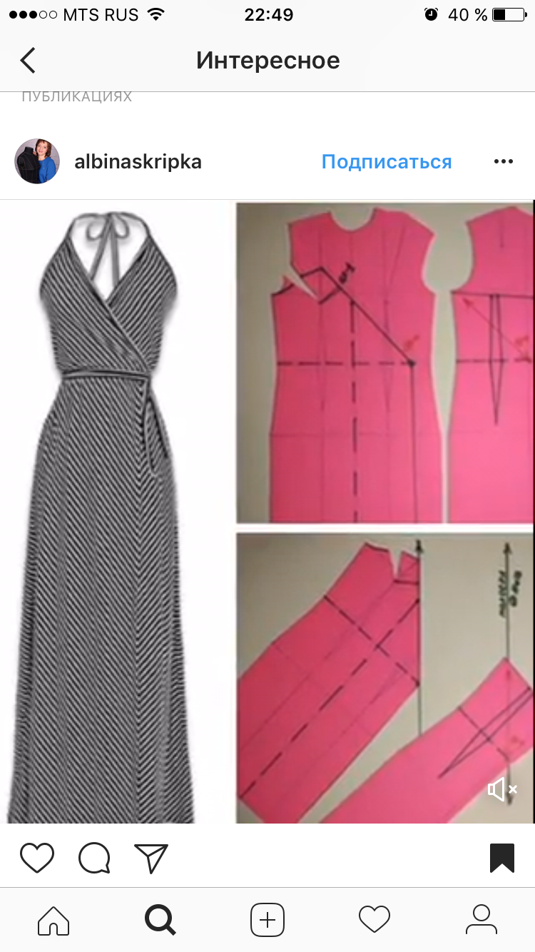 Pin de Graciela en Patrones costura | Pinterest | Costura, Patrones ...
