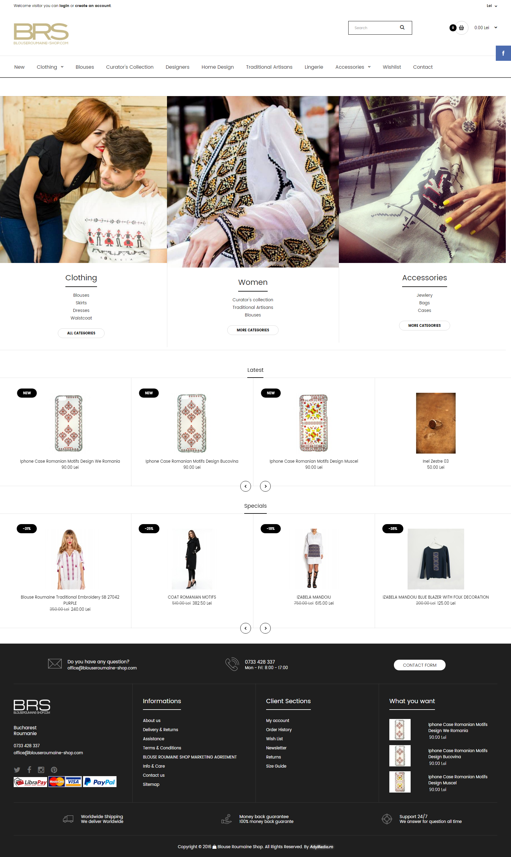 Blouse Roumaine Shop is first online concept store offering the finest selection of authentic handmade Romanian blouses.