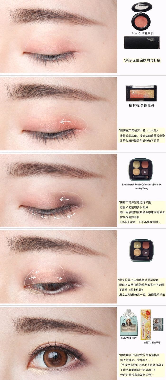 Web Content Writer Natural Make Up  Natural Makeup Ideas  Pinterest  Korean Makeup  Tutorials Korean Make Up And Natural How To Write A Thesis Statement For An Essay also Living A Healthy Lifestyle Essay Natural Make Up  Natural Makeup Ideas  Pinterest  Korean Makeup  Cheap Custom Writing