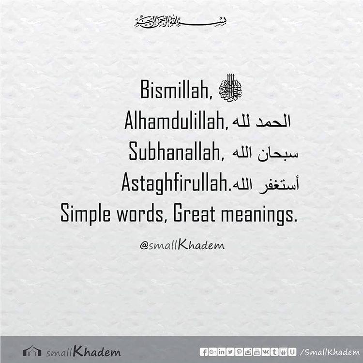 Bismillah Alhamdulillah Subhanallah Astaghfirullah Simple Words